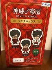 最新作★GACKT 神威♂楽園 ランチボックス【ジャージ】