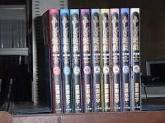 ふしぎ遊戯 完全版全9巻
