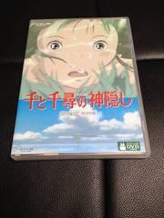 ジブリ 2枚組み 千と千尋の神隠し  [DVD]