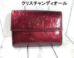 500スタ本物正規クリスチャンディオール パテント両面開きロゴ財布