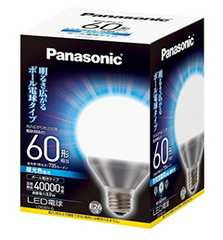 人気急上昇!LED電球 E26口金 電球60W 8.8W