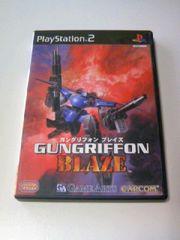 即決 PS2 ガングリフォンブレイズ / プレステ2 バトルフィールドアクションゲーム