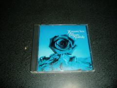 CD「オルゴール仕掛けのファンタジー/YOSHIKI作品集」X JAPAN