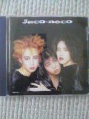 JACO-NECOジャコウネコ