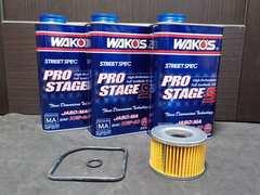 CB250T/N WAKO'S オイル&エレメント 新品 CB400T/N 10W40 3L