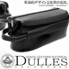 高級馬革ダレス ホースハイドセカンドバッグ2245