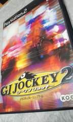 PS2☆ジーワン ジョッキー2☆