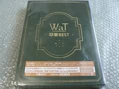 ★新品★WaT『卒業BEST』【初回限定盤A】CD+DVD+写真集/ベスト