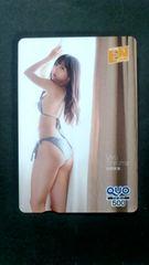 最新NMB48白間美瑠QUOカード