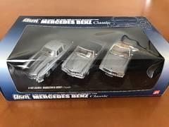 メルセデスベンツ 1/43 クラシックモデル 3台