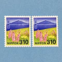新品 310円切手 2枚 620円分 普通切手 切手