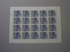 【未使用】ふるさと切手 1993年 男鹿半島 東北14 1シート