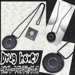 【新品/Drug honey】リング付合皮プレートロングネックレス