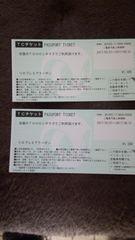TOHOシネマズパスポートチケット