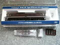 TOMIX「9110 JREF641000形電気機関車」(5)