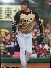 2015カルビー/第3弾NO-183・大谷翔平
