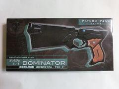 ■未使用■サイコパス PSYCHO-PASS プライズ プレミアム 1/1 ドミネーター