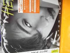 キム ヒョンジュン セカンドシングル HEAT CD+DVD 初回盤A