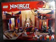 新品レゴ ニンジャゴー闇の玉座での決戦