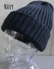 帽子 シンプル リブ編み ニット帽 二重ワッチ ビーニー ダブル