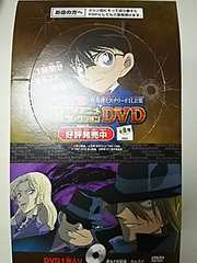 名探偵コナンTVアニメコレクションDVD怪事件ファイル全8種