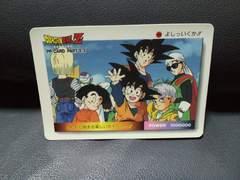ドラゴンボールZ★カード★人気★激安★レア★PP CARD PART 23