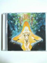 (CD)「超時空要塞マクロス†」オリジナルサウンドトラック☆即決アリデス