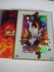 DVD2枚組 少林少女コレクターズエディション送料込み