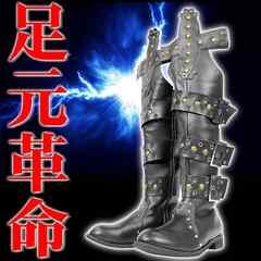 送料無料全長60cm!!超ロングブーツ靴オラオラ系バイカー/ホストメンナク/91黒26.0