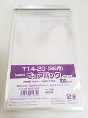 B6サイズピュアパック100枚★未開封テープ付OPP袋