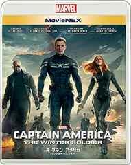 新品 キャプテン・アメリカ/ウィンター・ソルジャーMovieNEX ブルーレイ+DVD+デジタルコピー