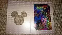 ディズニーの記念テレフォンカード