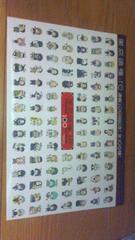 週刊ヤングジャンプ 連載100回記念!全100種! 書き下ろしスタンプ風シール