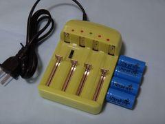 Ultrafire 3.6V CR123A 1200mah 充電池4本 & SM充電器セット