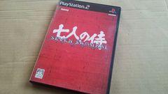 PS2☆七人の侍☆状態良い♪黒澤明監督&坂本龍一。