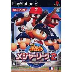 実況パワフルメジャーリーグ2☆野球好き即決です♪
