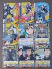 ◆REBORN!・リボーン/カード/18枚