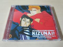 CD「KIZUNA‐絆‐オリジナル・サウンドトラックPART1」●