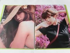 紗栄子★切り抜き20ページファイル冊子★