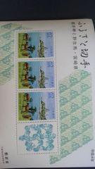 ふるさと切手都井岬と野生馬・宮崎県62円切手3枚ミニシート新品