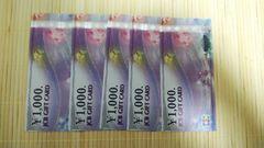 ★JCBギフトカード5000円分_モバペイ ポイント