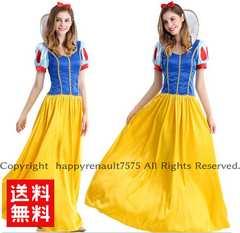 白雪姫 ロングドレス コスプレ  ハロウィン大人用  L