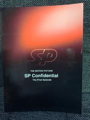 【V6】【岡田准一】SP/DVD付属/ミニパンプレット