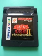 20円即決!遊戯王デュエルモンスターズ�U