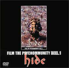 【極美品】hide DVD FILM THE PSYCHOMMUNITY REEL.1/X JAPAN