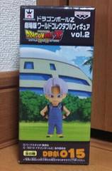 ドラゴンボールZ 劇場版ワールドコレクタブルフィギュア vol.2 DB劇015 トランクス