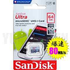 送料無料 SANDISK 64GB 激速Class10 クラス10 microSDXC マイクロSD