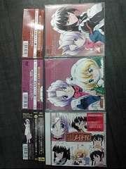 花右京メイド隊DVD、CD詰め合わせ福袋