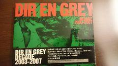 Dir en gray「DECADE 2003ー2007」ベスト/限定/2枚組
