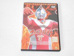 DVD★ウルトラマンダイナ Battle.3 レンタル用